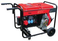 Дизельный генератор Fubag DS 7000 DA ES